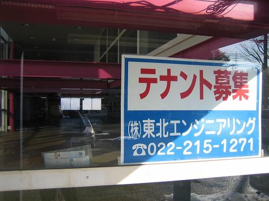 2010歩き納め。 031.jpg