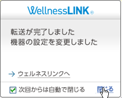 3GもOK_20110104.png