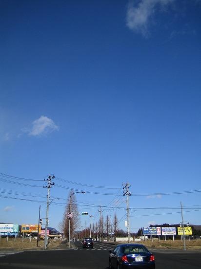 仙台の空は「青かった」 026.jpg
