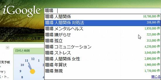 職場+スペース.jpg