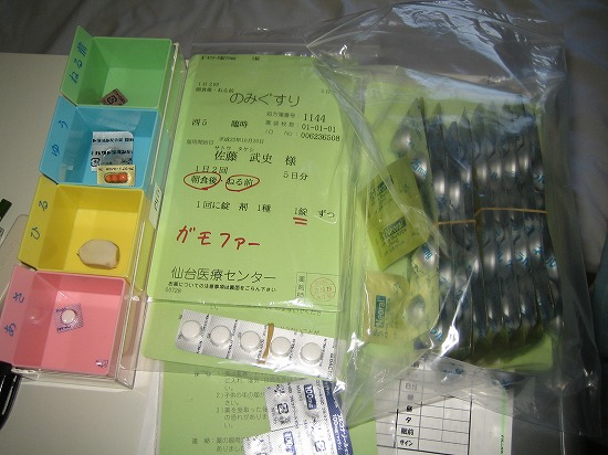 薬BOX 009.jpg