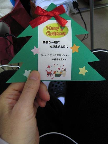 <退院>ホワイト・クリスマス 025.jpg