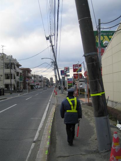 稲毛PAT 011.jpg