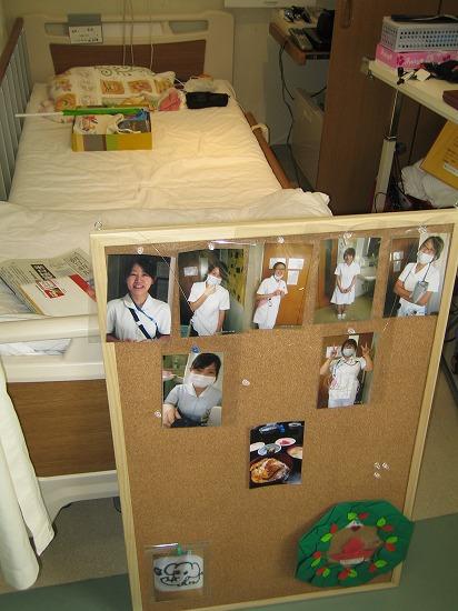 退院(→自宅治療)030.jpg